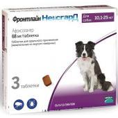 НексгарД от блох и клещей, таблетки жевательные для собак  10-25 кг 3 таб.