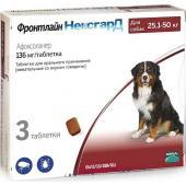 НексгарД от блох и клещей, таблетки жевательные для собак  25-50 кг 3 таб.