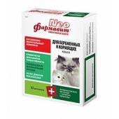 """""""Фармавит NEO"""" витамины для беременных и кормящих кошек, 60 таб"""