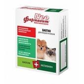 """""""Фармавит NEO"""" витамины для кошек и собак с биотином, 90 таб."""