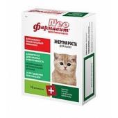 """Фармавит NEO"" витамины для котят ""Энергия роста"", 60 таб."