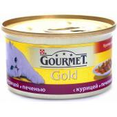 Кусочки в подливке Gourmet Gold с курицей и печенью для кошек