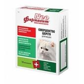 """Фармавит NEO"" витамины для кошек ""совершенство шерсти"",60 таб."