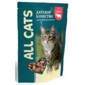 Паучи с говядиной для кошек