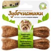 """""""Зубочистики"""" для собак мелких пород со вкусом говядины"""