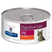Консервы I/D для кошек - Лечение заболеваний ЖКТ
