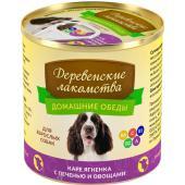 Домашние Обеды консервы для собак (каре ягнёнка с печенью и овощами)