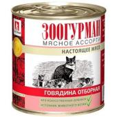 Консервы для кошек Мясное Ассорти Говядина отборная