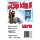 Впитывающие пеленки для собак 60*40 см