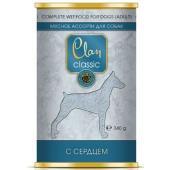 Clan Classic консервы для собак Мясное ассорти с сердцем
