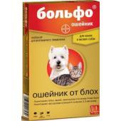 Ошейник Больфо для кошек и мелких собак от блох, 35см