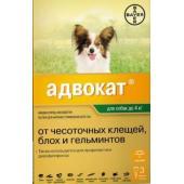 Адвокат капли для щенков и собак до 4 кг от блох, клещей и глистов, 3 пипетки