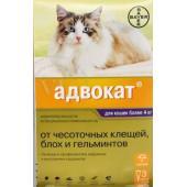 Адвокат капли для кошек  4-8 кг от блох, клещей и глистов, 3 пипетки