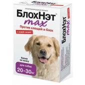 Астрафарм БлохНэт max капли для собак от 20 до 30кг от блох и клещей, 1пипетка, 3мл