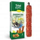 Лакомство для мелких и средних попугаев с мёдом (уп. 3 шт)