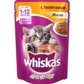 Паучи для котят с телятиной в желе