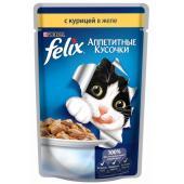 Кусочки в желе для кошек с курой