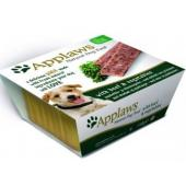 Паштет для Собак с Говядиной и овощами (Dog Pate with Beef & vegetables)