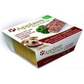 Паштет для Собак с Курицей и овощами (Dog Pate with Chicken & vegetables)