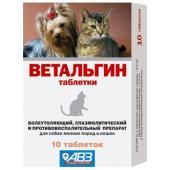 Ветальгин От боли, спазмов и воспалений для кошек и собак мелких пород (1таб.=2кг), 10таб.