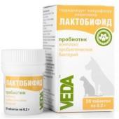 Лактобифид-пробиотик для восстановления микрофлоры кишечника, 20таб.
