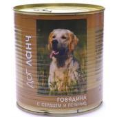 Консервы для собак Говядина с Сердцем и печенью в желе (29600)