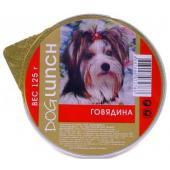 Консервы для собак Говядина (28987)