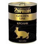 Консервы для собак ,Голден Кролик натуральный в желе