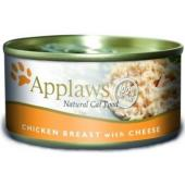 Консервы для Кошек с Куриной грудкой и сыром (Cat Chicken Breast & Cheese)