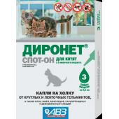 Диронет Спот-Он Капли на холку для котят от блох, вшей и глистов, 3 пипетки