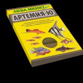 Корм АКВА МЕНЮ Артемия-Ю   3009