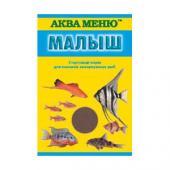 Корм АКВА МЕНЮ Малыш  650010