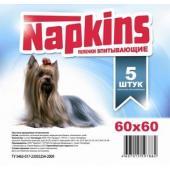 Впитывающие пеленки для собак 60*60 см