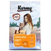 Сухой корм для кошек, поддерживающий здоровье кожи и шерсти с лососем 73318
