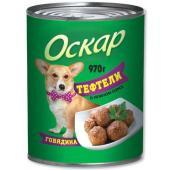 Консервы для собак ТЕФТЕЛИ с говядиной в нежном соусе
