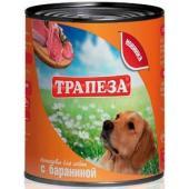 Консервы для собак с бараниной