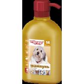 Шампунь-кондиционер гипоаллергенный для собак